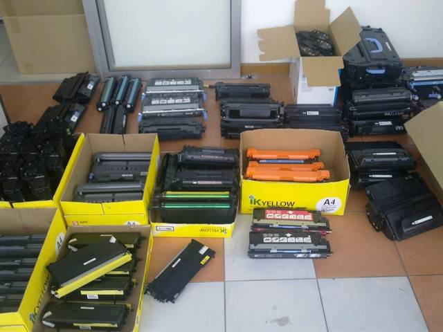 SERVICES: BUY NEW / EMPTY TONER BROTHER 0183651221