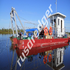 FOR SALE: Dredger 1800