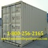 FOR SALE: ------USED STEEL STORAGE CONTAINER FOR RENT OR PURCHASE------