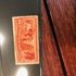 FOR SALE: United States Stamps For Sale in San Francisco