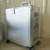 FOR SALE: Brand New RIMOWA Topas MULTIWHEEL 85L