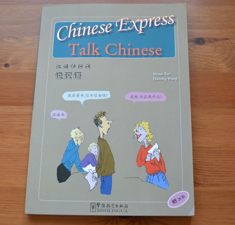 FOR SALE: Learn Chinese yourself ! >  Fantastic book with CDs for learning Mandarin