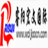 JOB OFFERED: English teachers needed in China accommodation provided!