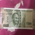 FOR SALE: Brand new 500rs note with 786 along with fancy no