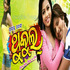SERVICES: Latest Odia Movies Songs