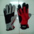 FOR SALE: Relix Fishing Gloves