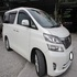 FOR SALE: 2011 Toyota Vellfire 2.4 G Model Sunroof *Free smart tag*