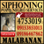 OFFERED: Mar malabanan siphoning pozo negro services 09066304937 4753019 > valenzuela