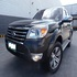 FOR SALE: Limited Edition Ford Everest AT 2FAST4U