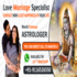OFFERED: Online love spells that works+91-9116526550