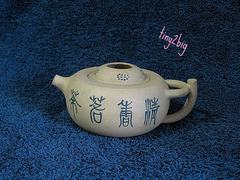 FOR SALE: A Chinese Teapot #620