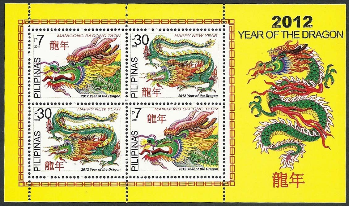 FOR SALE: Philippines 2012 China Year of the Dragon lunar year stamp