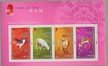 FOR SALE: Hong Kong 2003 China Lunar New Year of Ram Stamp (perforated)