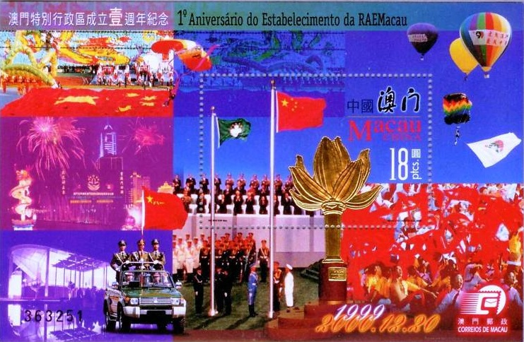 FOR SALE: 2000 China Macau 1st Anni MSAR Sheetlet