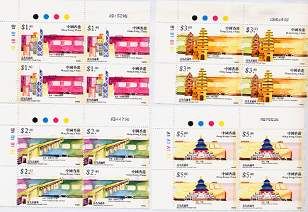 FOR SALE: 2002 CHINA Hong Kong Stamp Beijing Kowloon Through Trains (TL BLK OF 4)