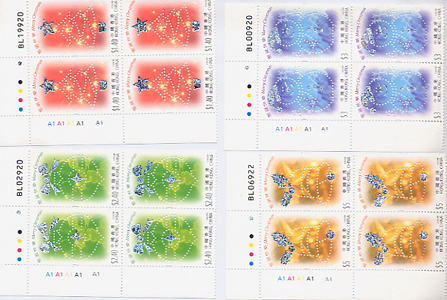 FOR SALE: 2002 CHINA Hong Kong Stamp Christmas(TL BLK OF 4)