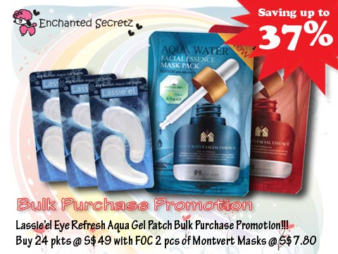 FOR SALE: Lassie'el Eye Refresh Aqua Gel Patch Bulk Purchase Promotion! Saving Up to 37%!!