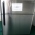 FOR SALE: NEW-STAINLESS STEEL FRIDGE