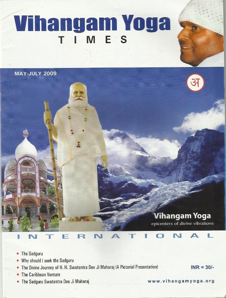 FOR SALE: Vihangam Yoga Times