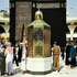 SERVICES: Buy Affordable Family Group Umrah Package